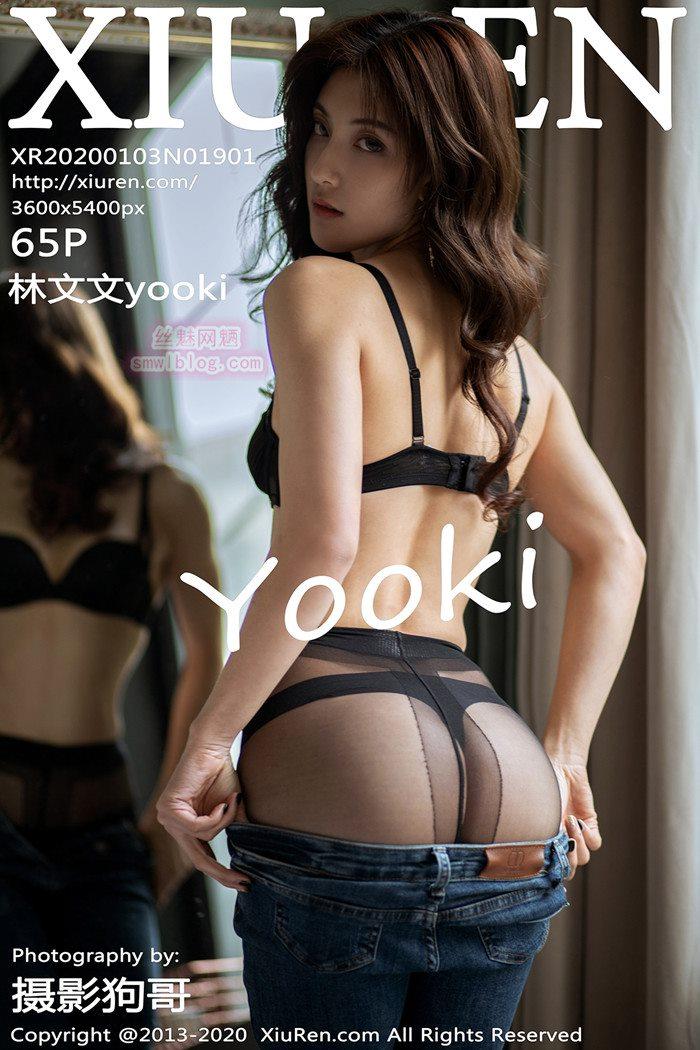 [XIUREN秀人网]XR20200103N01901 2020.01.03 林文文yooki[65+1P/122M]